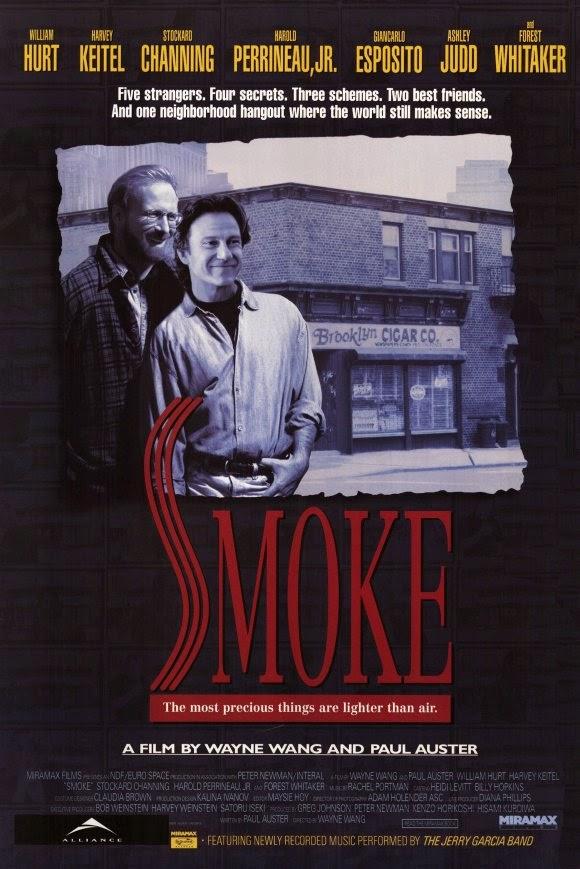 2014.07.22 smoke καπνός 1